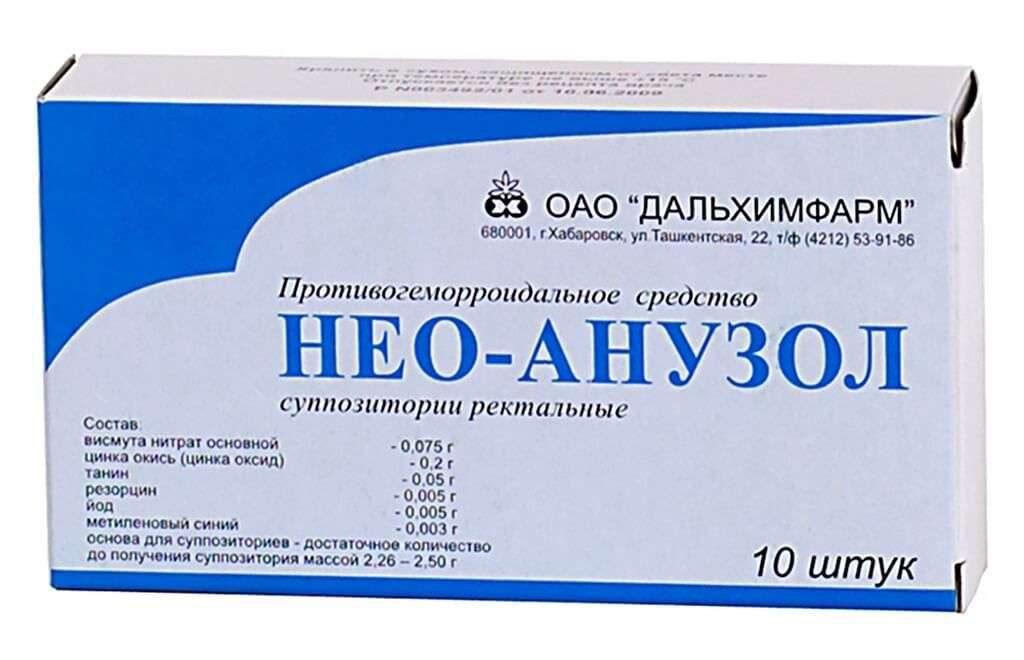 Neo-Anuzol