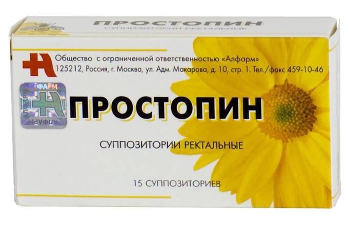 Prostopin