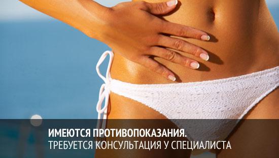 Protivopokazaniya fotoehpilyacii zony bikini